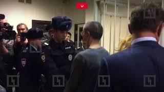 Улюкаева взяли под стражу в зале суда