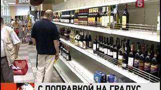 Запрет на рекламу алкоголя. Подоплека