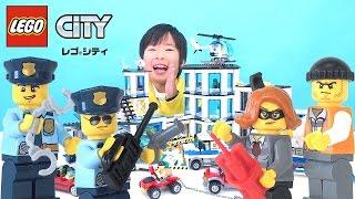 レゴ シティ ポリスシリーズで遊びました【がっちゃん】LEGO