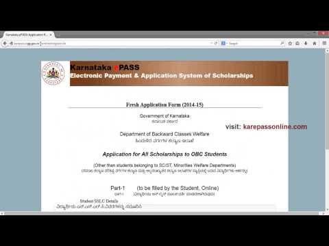 How to Submit Karnataka ePass Scholarship