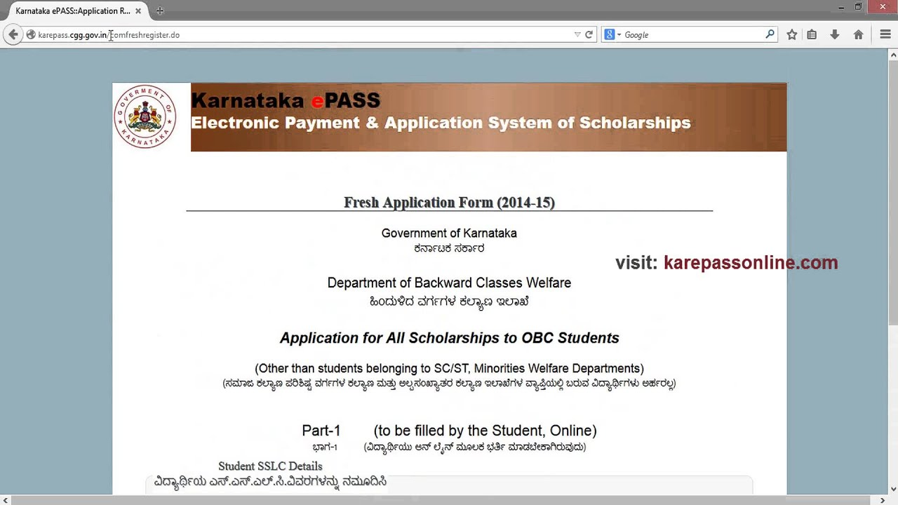 How to Submit Karnataka eP Scholarship - YouTube Online Application Form For E Scholarship on scholarship information, transcript request form, financial aid form, scholarship essay on leadership, scholarship clip art, scholarship statement of purpose, scholarship quotes, eligibility form, scholarship money, scholarship banner, scholarship app, scholarship program flyer, scholarship checklist, scholarship essay examples, scholarship logo, scholarship deadlines, scholarship requirements, scholarship icon, scholarship notification, scholarship opportunities,