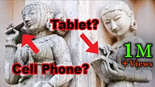 Strange Indian Carvings Reveal Advanced Ancient Technology | Praveen Mohan