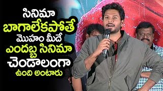 Hero Sundeep Kishan Most Genuine Speech at Tenali Ramakrishna BABL Press Meet | Filmylooks