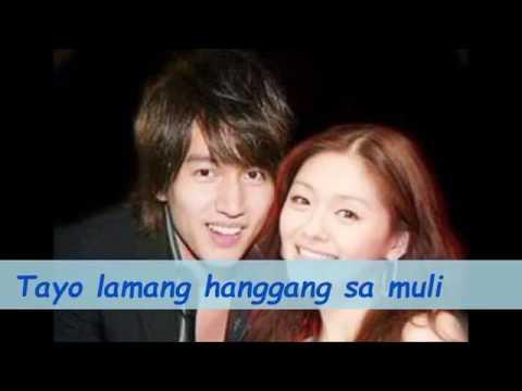 Meteor Garden song - Ang Hanap Ko (Lyrics) Jerry yan and Barbie