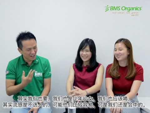 BMS Organics CEO Mr. Terry Lee 与你分享如何提升家人和自己的免疫系统。