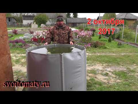 Удобная и легкая в эксплуатации ёмкость для воды
