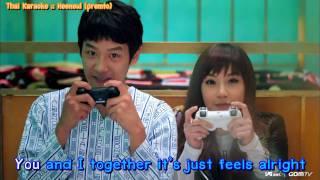 [Thai karaoke] Park Bom - You And I