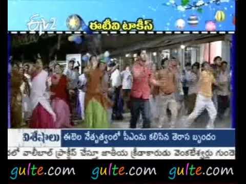yuvarajyam movie