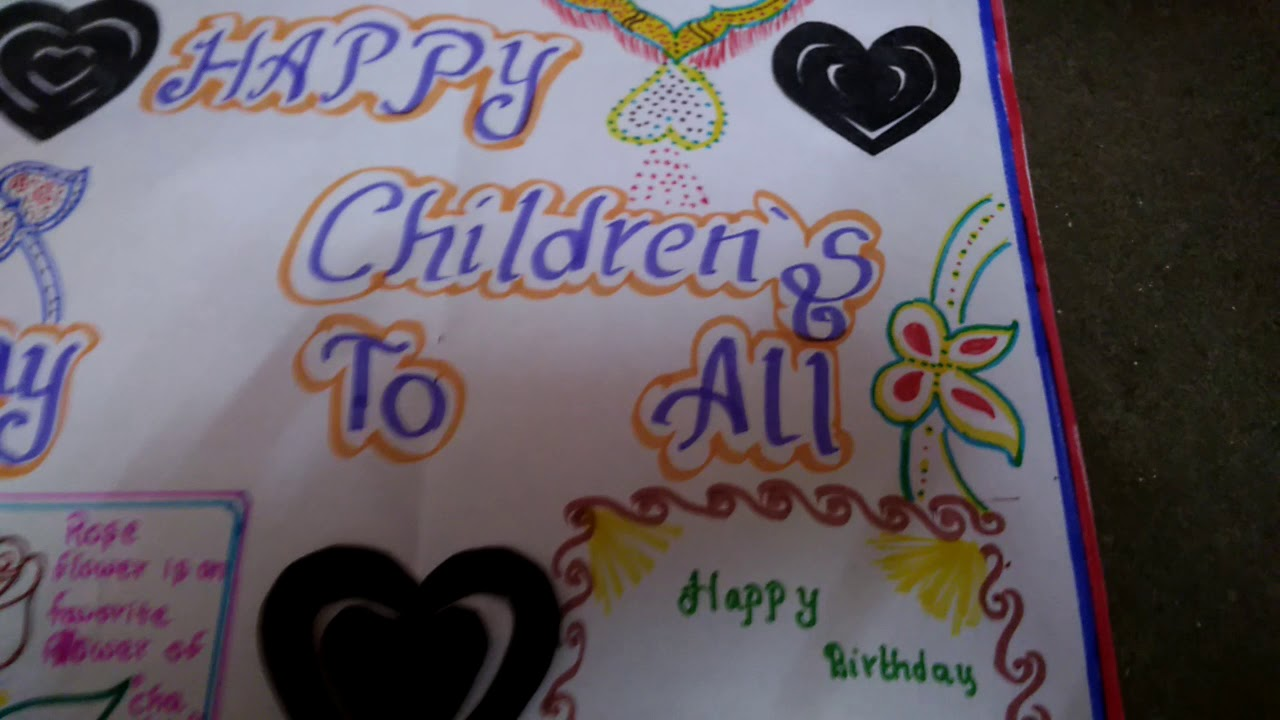 Children S Day Drawing Very Easy Drawing Youtube