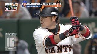 4/11 「巨人対DeNA」ハイライト Fun! BASEBALL!!プロ野球中継2018 公式...