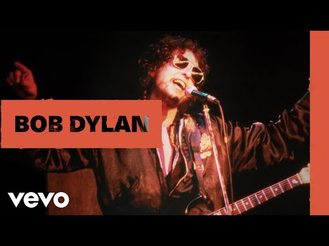 Bob Dylan - Solid Rock (Live in London) [Audio]