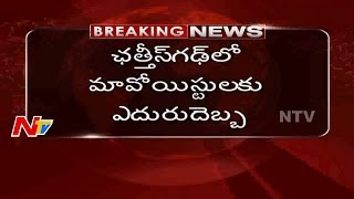 Four Maiosts died in Police Encounter at Bijapur District