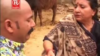 Comedy Kissa - Lukka Bana Madari || लुक्का बना मदारी  || New Comedy Kissa 2017 || Rathor Cassettes