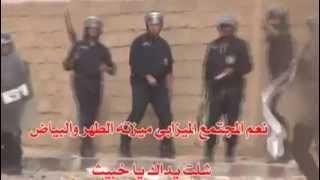 Repeat youtube video فيديو تواطؤ رجال الأمن لحرق منازل الميزابيين بقصر مليكة العليا   غرداية