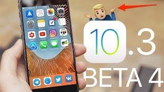 видео iOS: Особенности авиарежима в iPhone