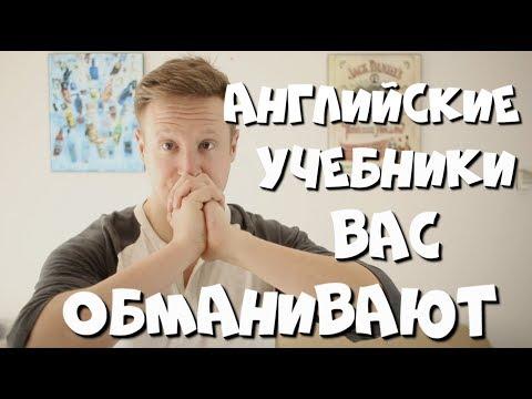 4 ЛАЙФХАКА чтобы говорить как НОСИТЕЛЬ!