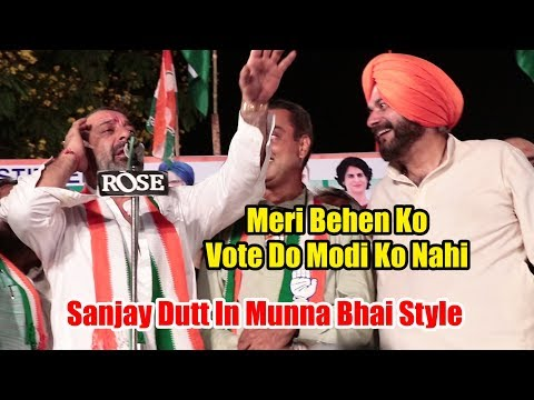 Sanjay Dutt Appeal For Voting | Baba Nailed It In Munna Bhai Style
