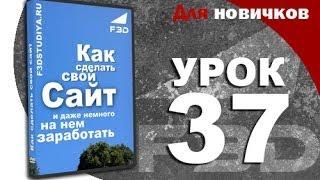 Создать интернет магазин сайт цена Украина +38096-683-6287 видео недорого в Беларуси