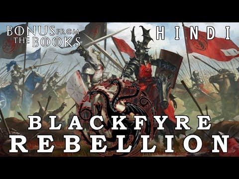 GoT: The Blackfyre Rebellion Explained In Hindi (हिन्दी)