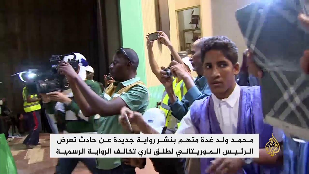 الجزيرة:الحكم بالسجن 6 أشهر على المعارض الموريتاني ولد غدة