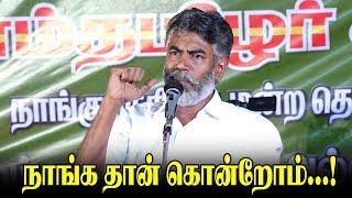 ராஜீவ்காந்திய நாங்க தான் கொன்றோம்!?-கல்வியாளர் ஹுமாயூன் அதிரடி | Humayun speech at Nangunery