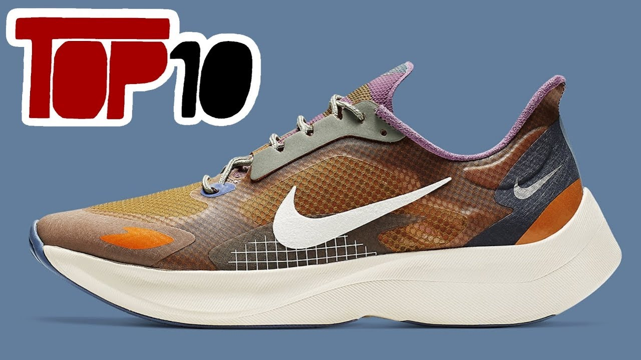 d06556bc882 Top 10 Upcoming Nike Shoes Of May 2019 - YouTube