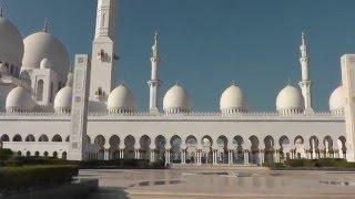 Белая Мечеть шейха Зайеда в Абу Даби(Beschreibung., 2015-12-10T09:09:34.000Z)