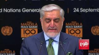 Abdullah Renews Govt's Commitment To  Peace Process