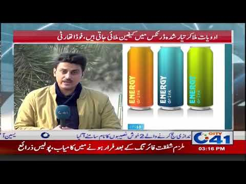 Punjab Food Authority Issued Warning For Energy Drinks | City 41