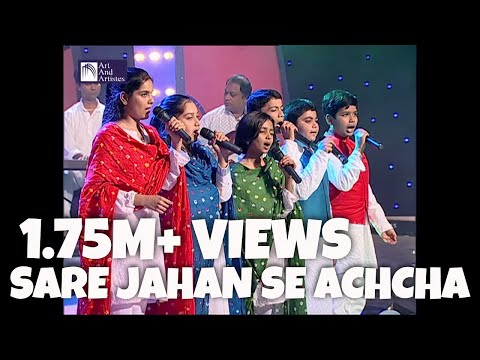Saare Jahan Se Accha | Patriotic Song | Independence Day Special | Idea Jalsa | Art and Artistes