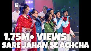 Kids Singing Saare Jahan Se Accha - Republic Day Special - Idea Jalsa