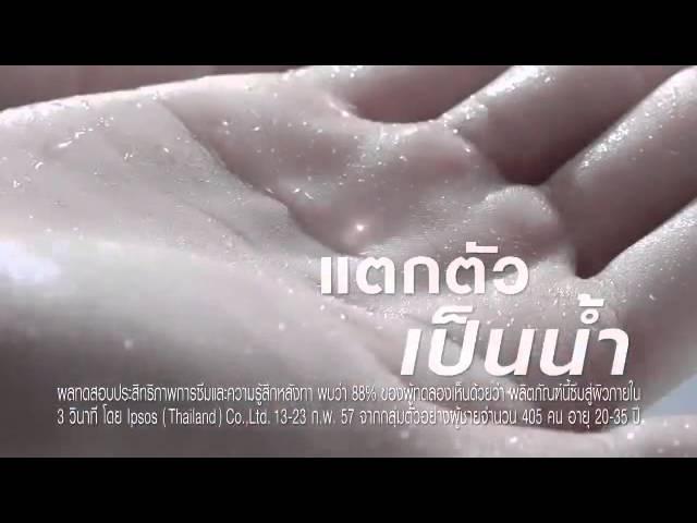 Josh Kua for NIVEA MEN Quick Water Break Serum TVC