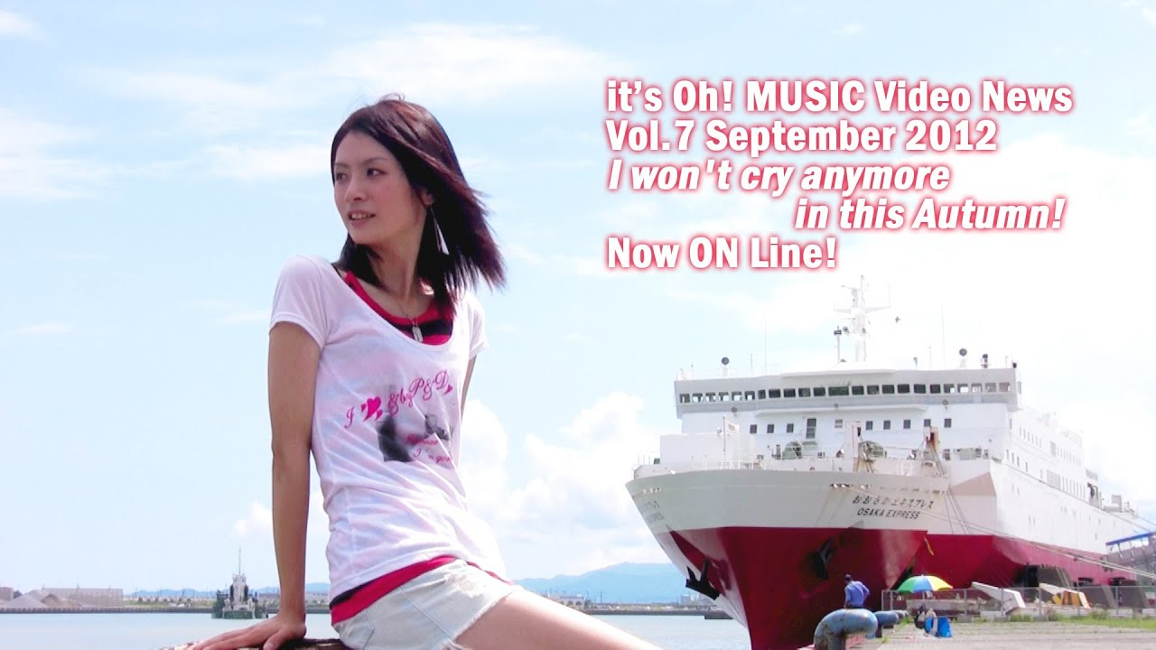 it's Oh! MUSIC Video News Vol.7 September 2012