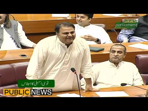 Fawad Chaudhry Funny