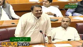Download Fawad Chaudhry Funny Speech in National Assembly | 10 June 2019 Mp3 and Videos