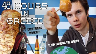48 Hours in Greece | TATW EP.2 | Calisthenics, AMAZING Loukoumades + Protein Cheesecake