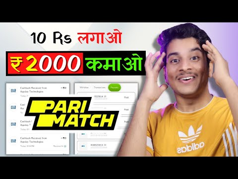 Download Parimatch Winning Website   Online Earning with Parimatch   New Cool Website of 2021
