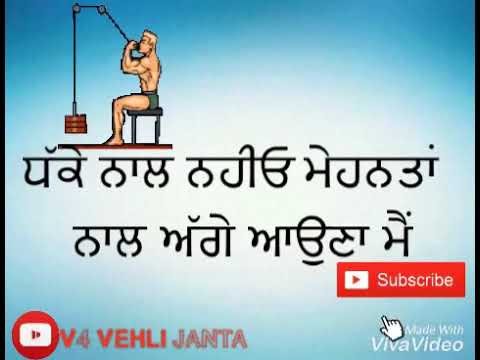 Kadma ch Bebe Bapu de by Gurjazz whatsapp status | Latest whatsapp status  punjabi videos