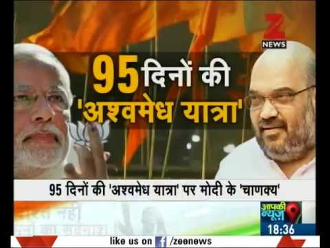 Amit Shah and its unprecedented journey of  BJP win