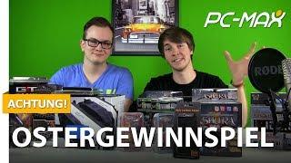 BEENDET! - Ostergewinnspiel: Preise im Wert von über 600 Euro abräumen (Verlosung)