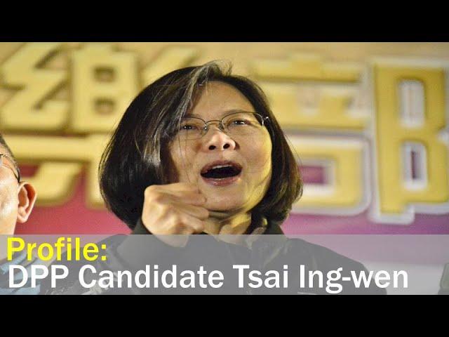 Profile: DPP presidential candidate Tsai Ing-wen | Taiwan News | RTI