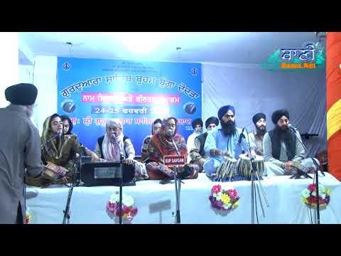 Rehraas-Sahib-G-Braham-Bunga-Dodra-Sangat-At-Faridabad-On-24-Feb-2018