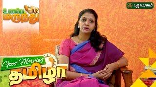 Baby Nutrition - Unave Marundhu 26-09-2016 | Puthuyugam TV
