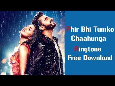 Phir Bhi Tumko Chaahunga Ringtone L Piano Version L Free Download L