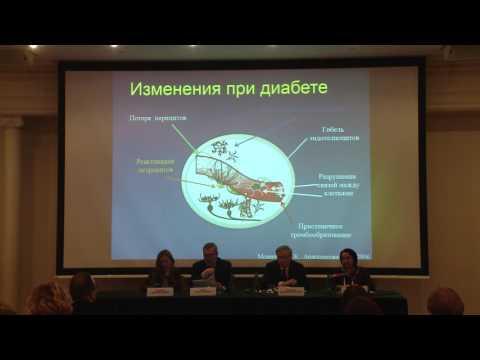 «Роль эндотелия в развитии диабетической ретинопатии»