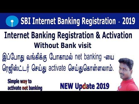 SBI Bank Internet Banking Online Registration In Tamil
