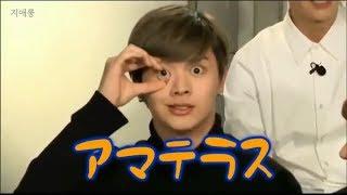 かかししぇんしぇい!!!(ナルトのモノマネ byソンジェ) thumbnail
