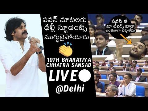 LIVE : JanaSena Chief Sri Pawan Kalyan at 10th Bharatiya Chhatra Sansad | Indian Student Parliament