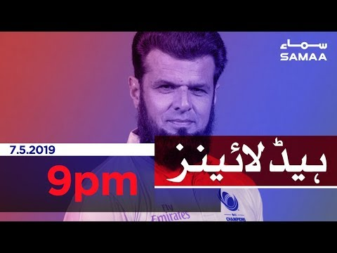Samaa Headlines - 9PM - 7 May 2019