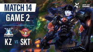 출격, 메카칸 (with. 야라가스) | 킹존 vs SKT H/L 06.13 | 2019 LCK 서머